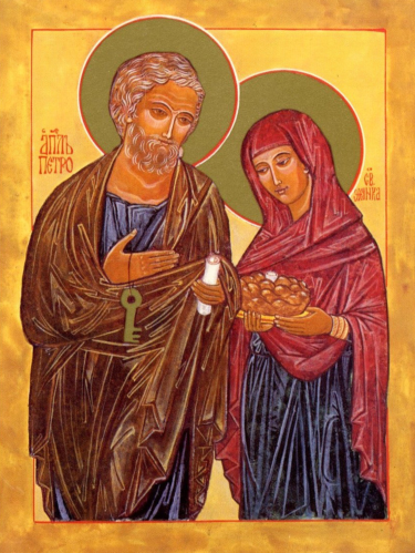 St. Peter and His Wife
